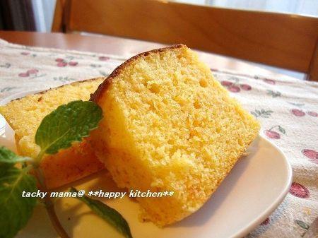 グレープフルーツジャムのパウンドケーキ♪