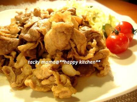 さっぱり美味しくて超簡単♪豚の梅肉生姜焼き