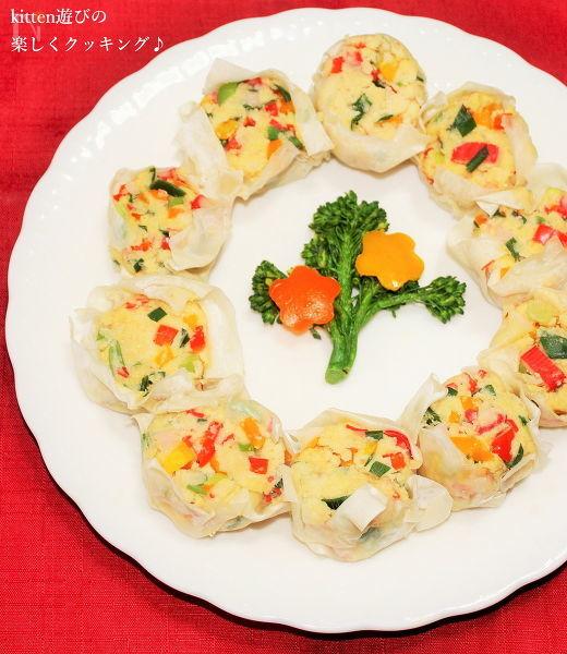 おからと彩り野菜のヘルシーシュウマイ