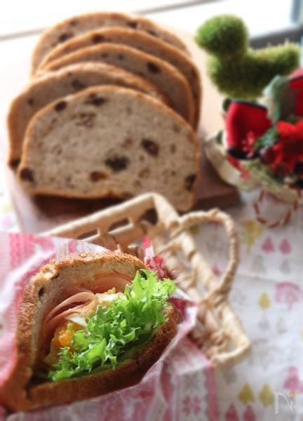 円熟「くるみ&レーズン」のクミン香るポケットサンド
