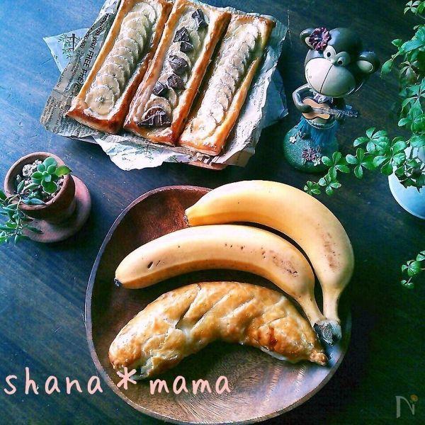 丸ごとバナナチョコパイとオープンバナナパイ♪