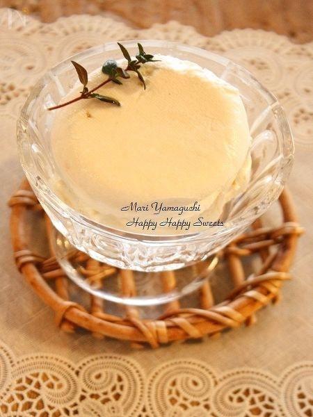 柚子茶のクレームダンジュ