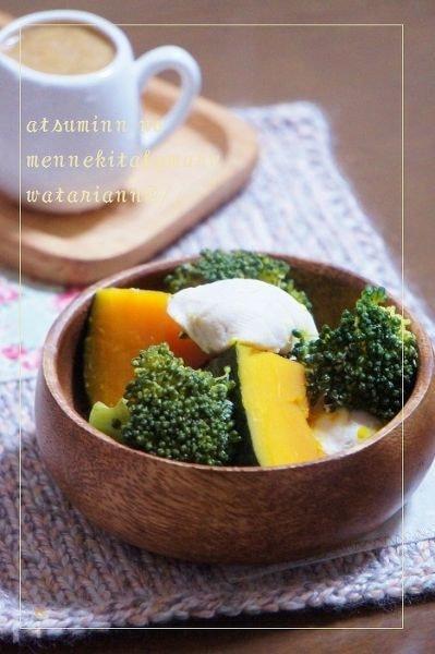 たっぷり蒸し野菜の美的ソース