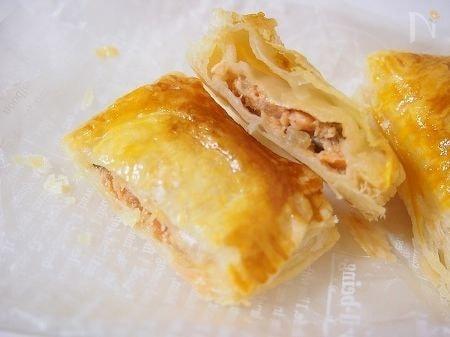 サーモンタルタルパイ
