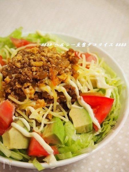 ボリューム満点♫ヘルシー豆腐入りタコライス