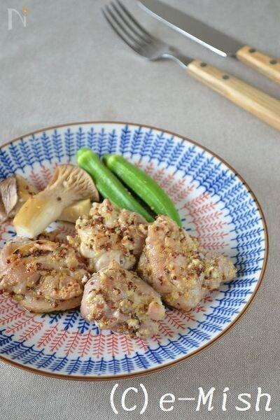 鶏肉のたっぷり粒マス塩糀焼き