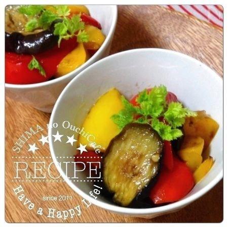 天塩やきしおで作るイタリア料理 夏野菜の焼きピクルス