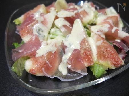 イチジクと生ハムのサラダ、ゴルゴンゾーラ・ソース