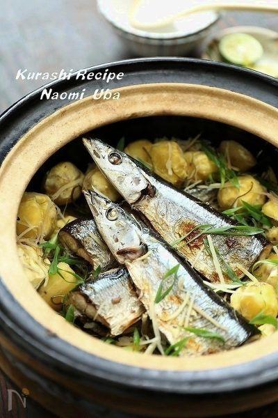 秋刀魚と栗 秋の味覚ごはん  ~すだちを添えて~