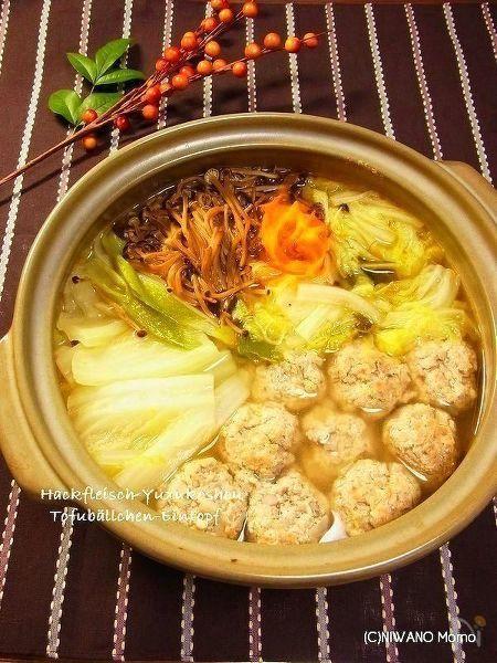 柚子こしょう入り 豆腐れんこん肉団子鍋