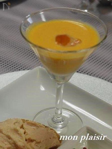バターナッツの冷製スープ