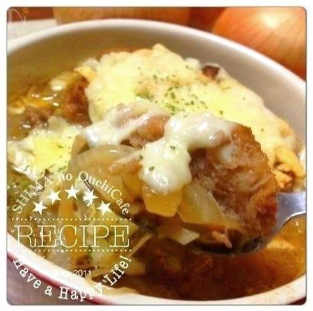 お家で簡単♪オニオングラタンスープ