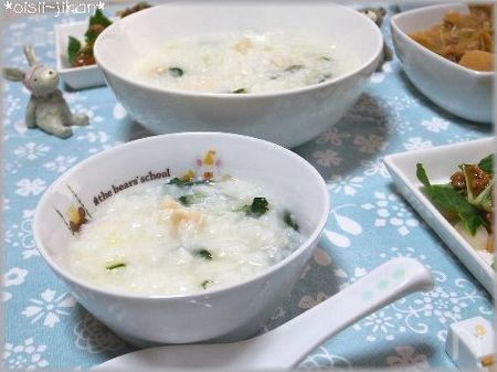 中国野菜を使った帆立の中華粥