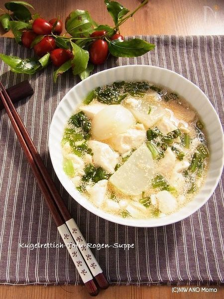 かぶと豆腐のたらこ煮