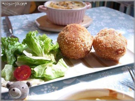 クリームチーズinライスコロッケ