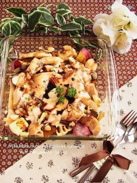 チキンと秋野菜のオーブン焼き バルサミコソース