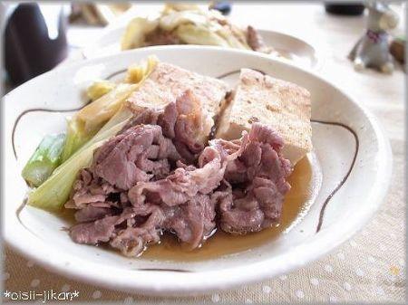 ルクエで作る肉豆腐