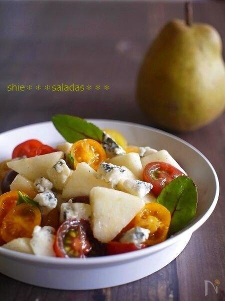 洋梨とカラフルトマトのゴルゴンゾーラsalada