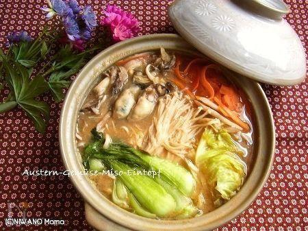 1. 牡蠣とたっぷり野菜の土手鍋風