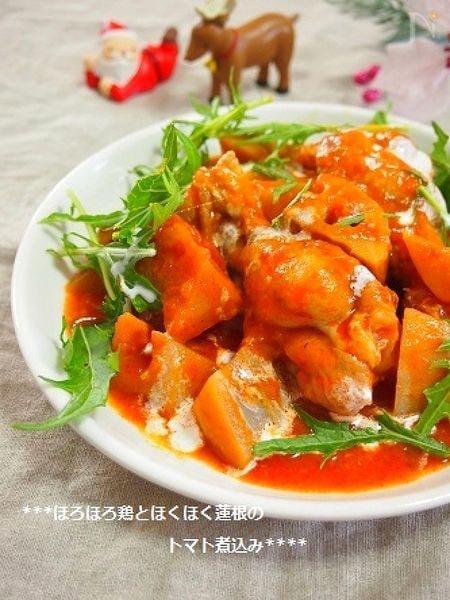 ほろほろ鶏とほくほく蓮根のトマト煮込み