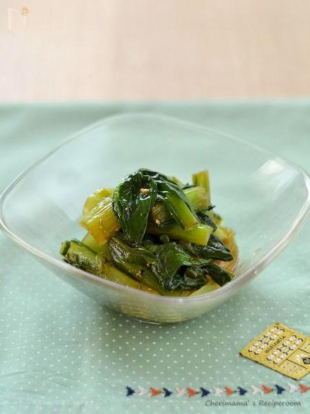 小松菜のサラダ仕立ての和え物