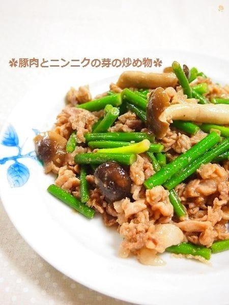 1. 豚肉とシャキシャキにんにくの芽の炒め物