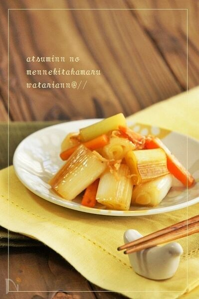 ヘルシーおつまみ☆焼きネギと生姜のレモンマリネ