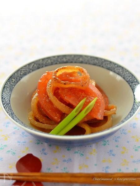 甘み玉ねぎのトマトお浸し