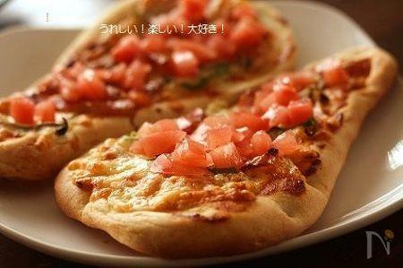 ナンでピザ