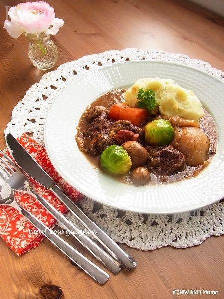 ブルゴーニュ風牛肉の赤ワイン煮込み (ブフ・ブルギニョン)