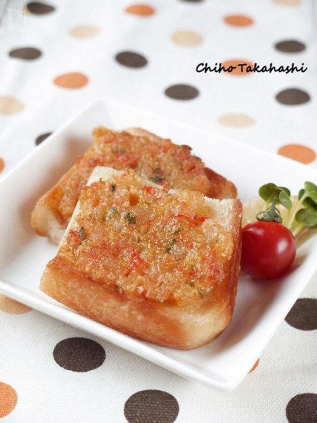 海老明太トースト