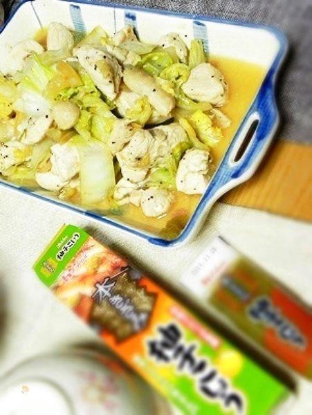 塩レモンと白菜と鶏むね肉のソテー