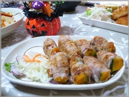 かぼちゃの肉巻き