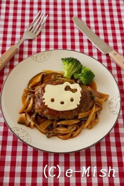 キティちゃんのデミチーズごハンバーグ