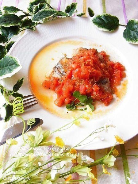 鰊(にしん)のトマトソース仕立て