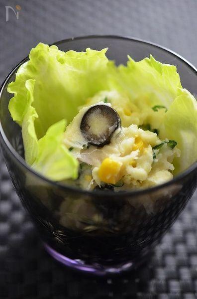残念な焼き芋が変身!さつまポテトサラダ
