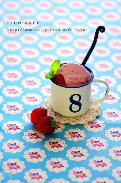 材料3種で簡単!苺のアイスクリーム☆
