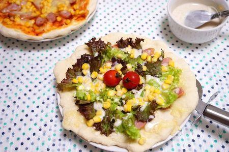 発酵なしのサラダピザ