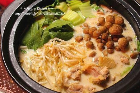 鶏肉と青梗菜の豆乳鶏味噌鍋