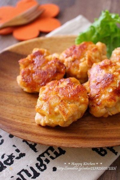 ぶつ切り鶏むね肉のマヨチーズ丸め焼き