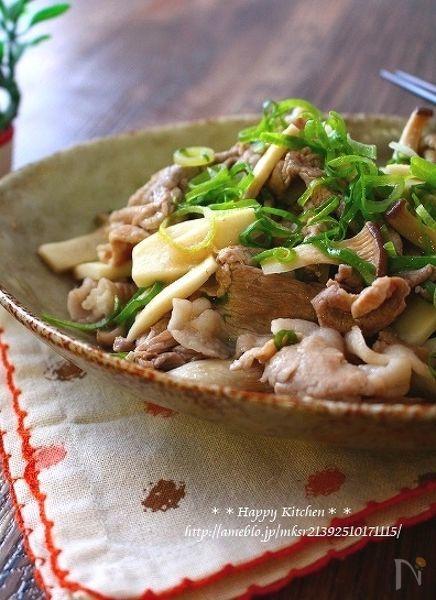 豚細切れ肉とエリンギのネギ塩レモン炒め