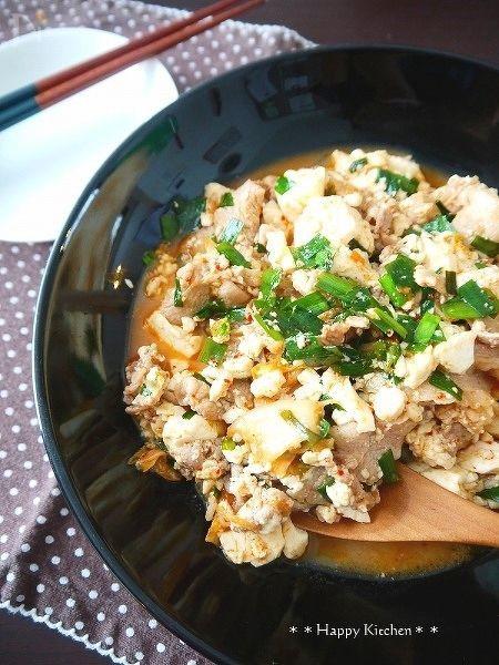 豚にらキムチの豆腐炒め(豚キムチの麻婆豆腐風)