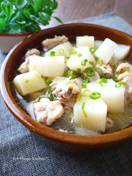 シンプル美味しい!ほろほろチキンの塩大根