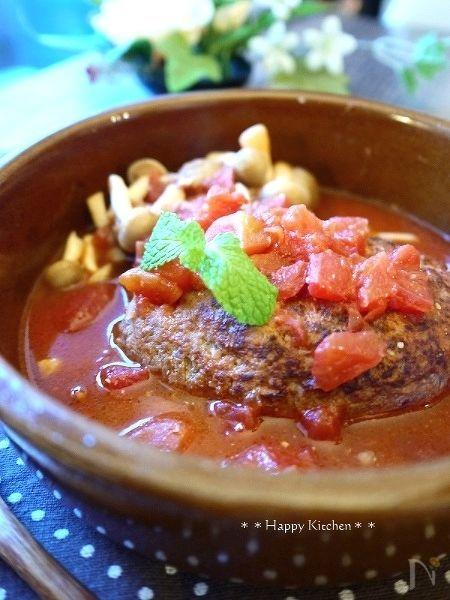 トマト&コロコロチーズinトマト煮込みハンバーグ