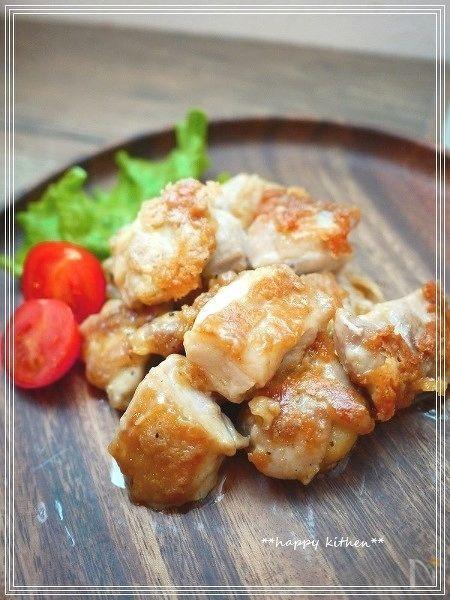 簡単!チキンとカリカリチーズ醤油焼き