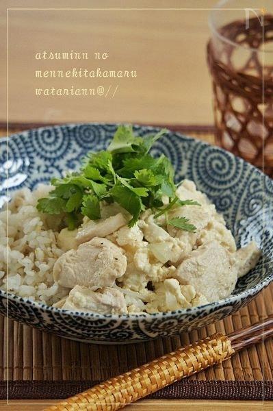 トーフと鶏胸肉のヘルシーガッツリアジアン丼