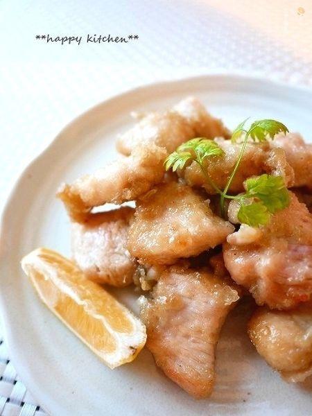鶏むね肉の和風塩唐揚げ♪レモン風味