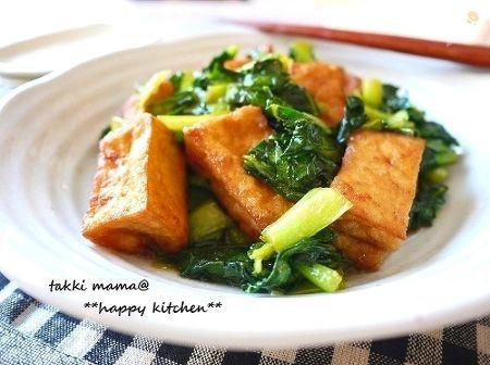 厚揚げと小松菜のジューシー生姜醤油炒め