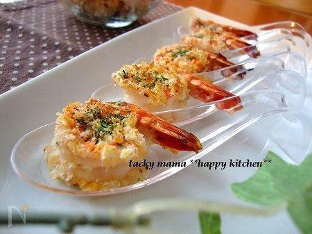 プリプリ海老のミラノ風パン粉焼き