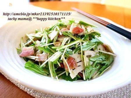 シャキシャキ食感が美味しい!蓮根とベーコンの梅風味サラダ